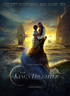 The King's Daughter (2018)