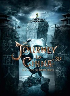 The Mystery of Dragon Seal: The Journey to China (2019)